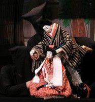 marioneta-bunraku