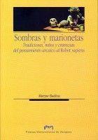 Sombras-y-marionetas-Maryse-Badiou
