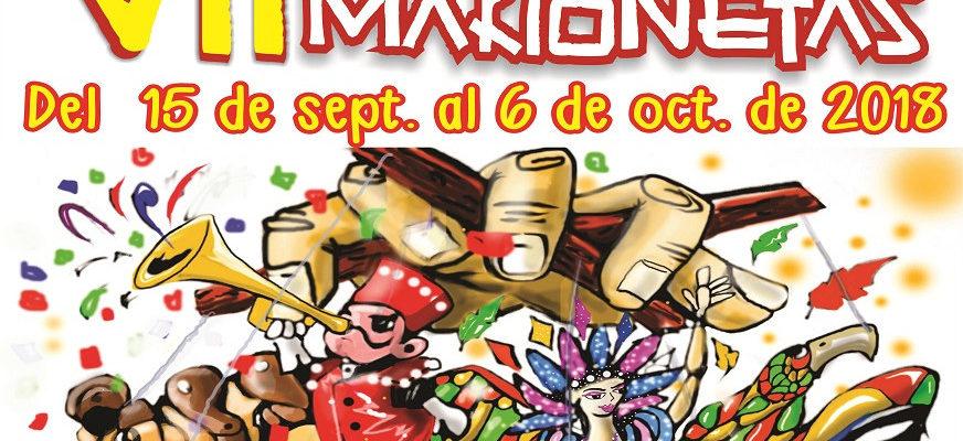 Séptimo Carnaval de las Marionetas en Palmira, Colombia
