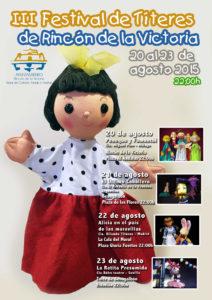 Cartel del Festival de Títeres de Rincón de la Victoria 2015