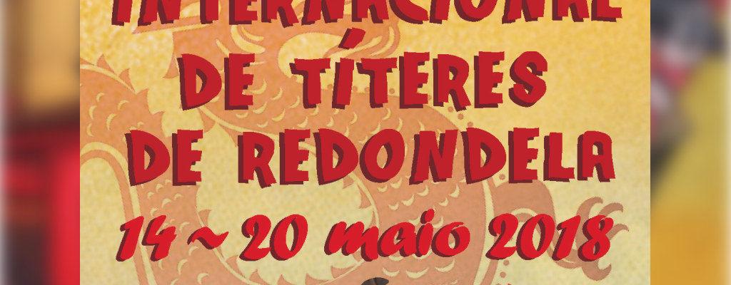 19 Festival Internacional de Títeres de Redondela